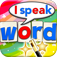 Word Wizard - Talkin